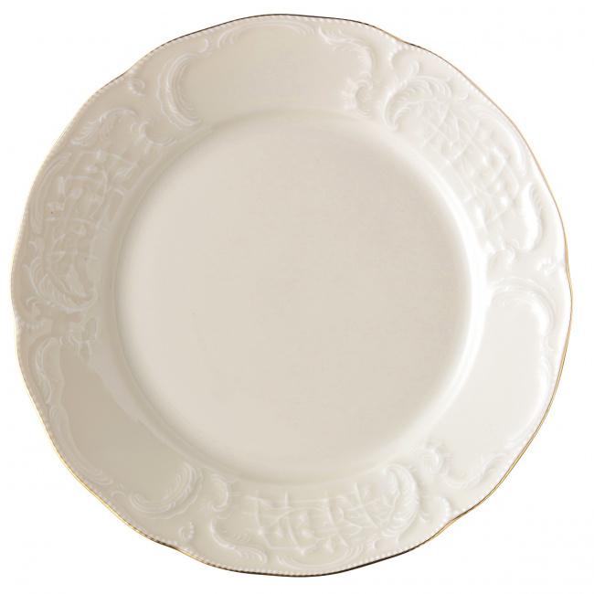 Talerz Sanssouci Gold 21cm śniadaniowy