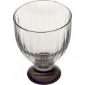 Kieliszek Artesano Original Gris 290ml do wina białego